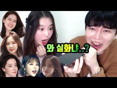 연예인 성대모사로 유명 크리에이터 지인들 속이기ㅋㅋㅋ (feat. 손나은, 김소현, 홍진영, 손예진, 이영애)