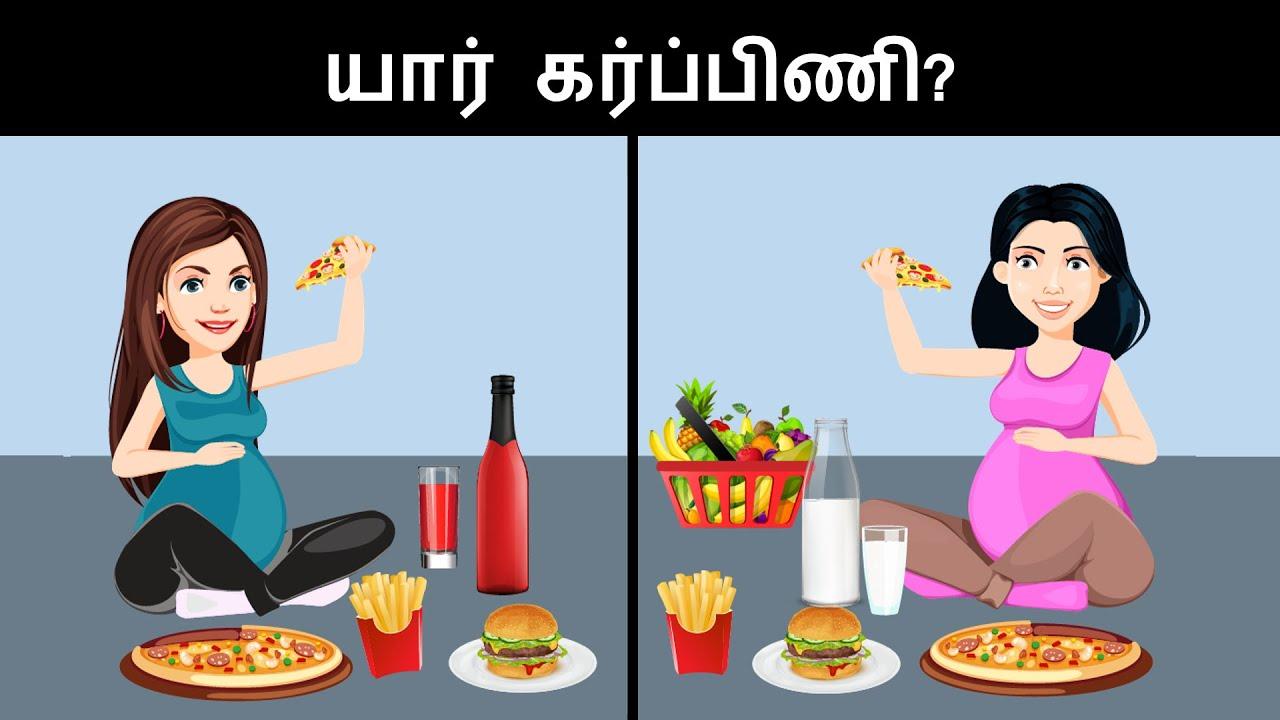உங்கள் மூளையை சோதிக்கவும் ( Ep 29 ) | Riddles in Tamil | Tamil Riddles | Mind Your Logic Tamil