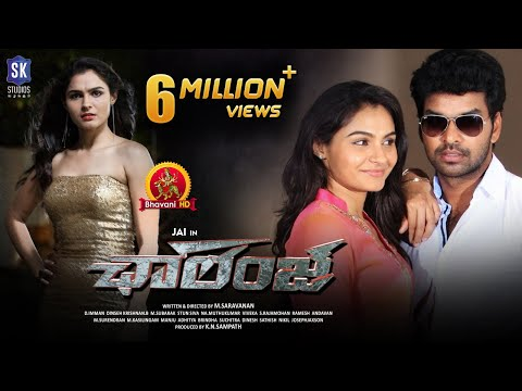 Challenge Full Movie - 2017 Telugu Full Movies - Jai (Journey), Andrea Jeremiah - AR Murugadoss