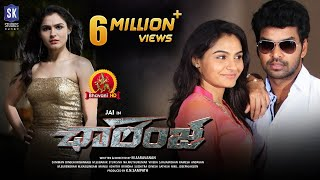 Download Video Challenge Full Movie - 2017 Telugu Full Movies - Jai (Journey), Andrea Jeremiah - AR Murugadoss MP3 3GP MP4
