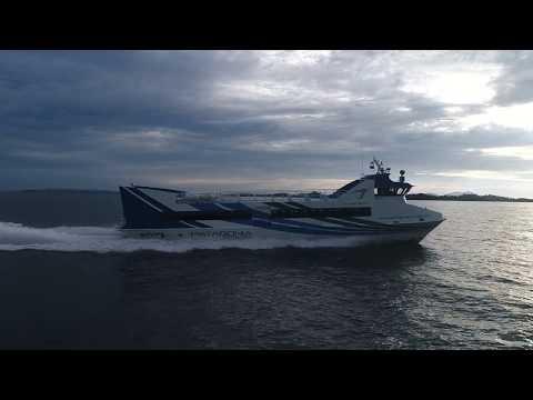 Patagonia Express 01 Fast Ferry Bali - Lombok