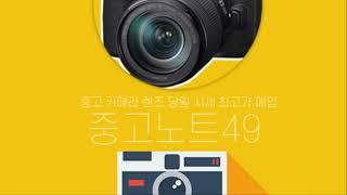 캐논 6D Mark 2 / R6 / 니콘 D5600 /…