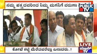 Srinivasa Prasad: Siddaramaiah Has Learnt A Lesson For His Arrogance From Election Loss