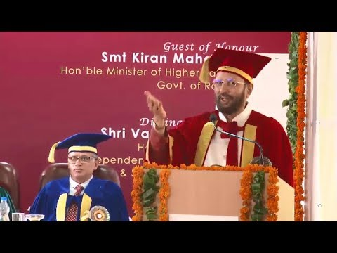HRD Minister Prakash Javadekar Addressing at 4th Convocation, Manipal University, Jaipur