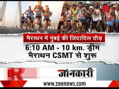 Breaking 20-20: Mumbai Marathon 2018 kicks off, people participate in large numbers