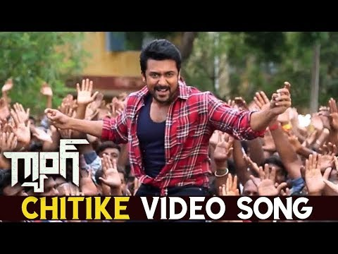 Chitike Video Song Promo | Gang Movie Songs | Suriya,Keerthy Suresh | Silver Screen