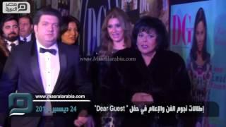 مصر العربية   إطلالات نجوم الفن والإعلام في حفل