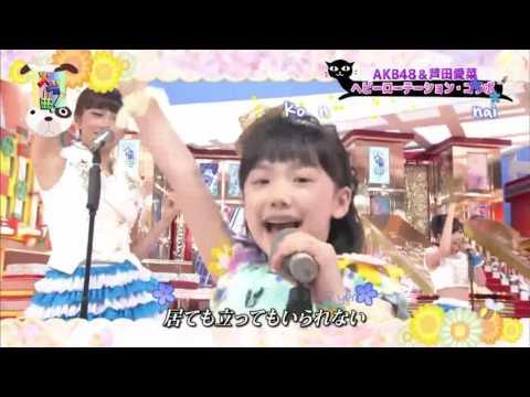 [IKNR][Vietsub+Kara] HEAVY ROTATION - AKB48 + Mana-chan