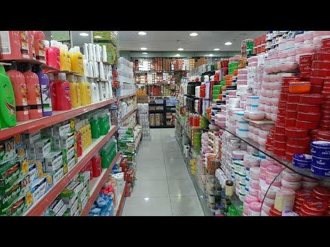 ارخص الأدوات المنزلية والإكسسوارات والمكياج في مكة المكرمة روائع عالم التوفير