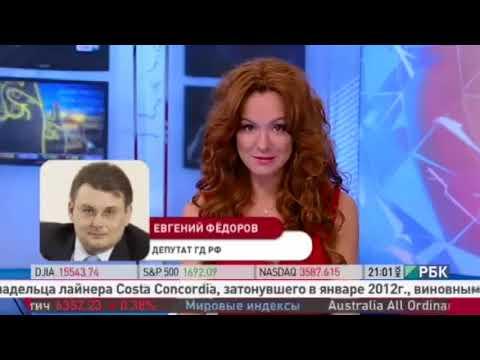 Разоблачение депутата Федерова | НОД | Путин