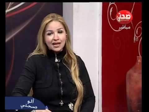 الناصور العصعصي على صحتي مع د/ محمد غريب اخصائي الجراحة العامة و المناظير