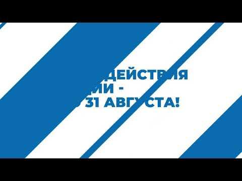 Скидки молодоженам до 31.08.2019 г.!