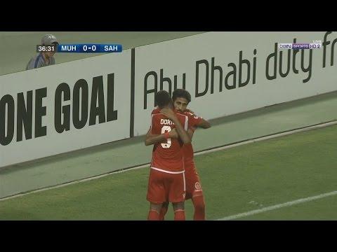 هدف مباراة المحرق البحريني 1-0 صحم العماني   كأس الاتحاد الآسيوي 2017 الجولة الخامسة