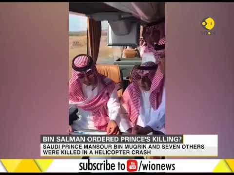 Bin Salman ordered Prince's killing?