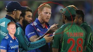 তামিম কে হুমকি দিলেন ইংল্যান্ড ক্রিকেট এর বেন স্টোকস  | media jogot