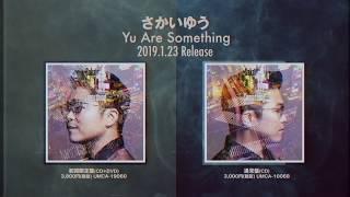 さかいゆう Album「Yu Are Something」全曲ティザー