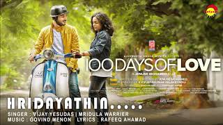 Hridayathin | 100 Days of Love | Dulquer Salmaan