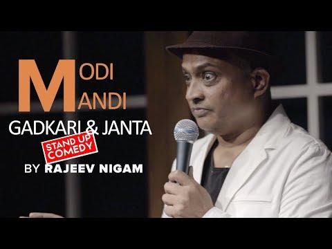 Mandi Modi Gadkari aur Janta | By Rajeev Nigam