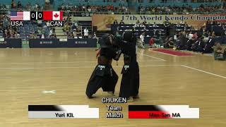 17th World Kendo Championships Women's TEAM MATCH 4ch United States of America vs Canada