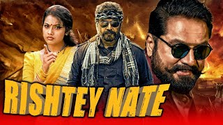 Rishtey Nate Hindi Dubbed Full Movie | Sarath Kumar, Meena