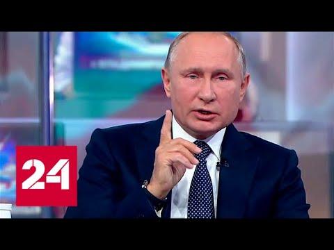 Путин: медицине необходимы молодые специалисты