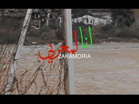 MORO - Ana L'Meghribi - ZAKAMORIA ( Skizo Beats )