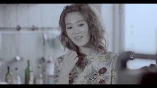 曹雅雯『尪某情』官方完整版MV(民視『幸福來了』片頭曲)