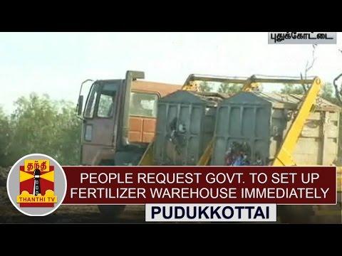 People request Govt. to set up Fertilizer Warehouse Immediately at Pudukkottai | Thanthi TV