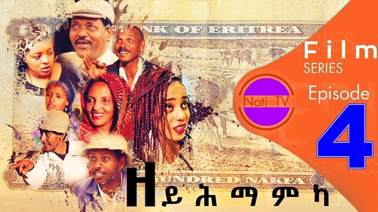 Nati TV - Zeyhmamka {ዘይሕማምካ} - New Eritrean Series Comedy 2019