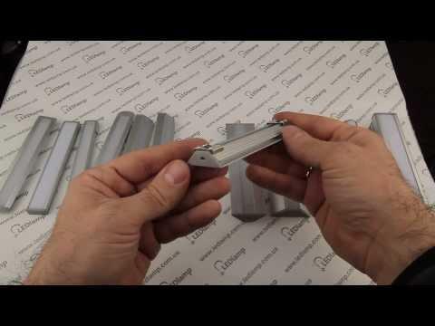 Образцы алюминиевых профилей для светодиодных лент