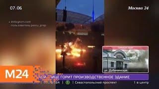 Смотреть видео Жителей Санкт-Петербурга напугало огненное шоу Rammstein - Москва 24 онлайн