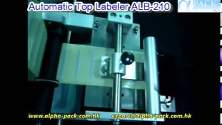 Automatic Top Labeler ALB-210 for Bag
