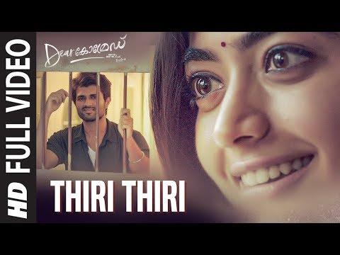 Thiri Thiri Full