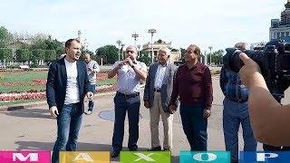 Армянский дудук и русская песня на ВДНХ
