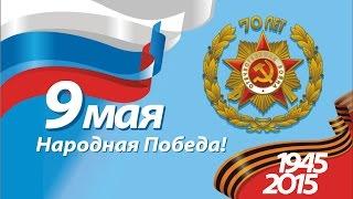 Оленинский район 70 лет победы