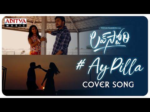 #AyPilla Cover Song | Love Story Songs | Saikrishna Kulakarni, Viharika Kolli | Pawan Ch