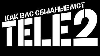 видео Тариф «Очень черный» Теле2 2017