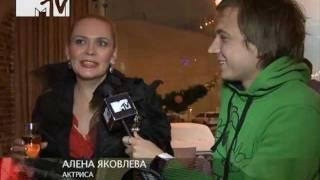 Скачать NewsБлок MTV Настя Макеева беременна от вампира