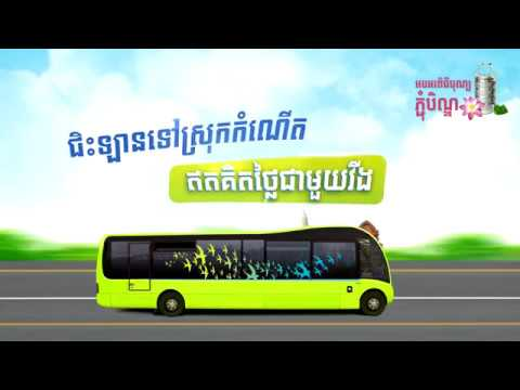 Pchum Ben Promotion Free Bus Ticket with Wing 2017