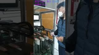 KF94마스크기계 파우치포장기 2월1일 문의 010-5…