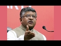 Ravi Shankar Prasad LIVE addressing press conference on PM Modi's RS Speech | वनइंडिया हिन्दी