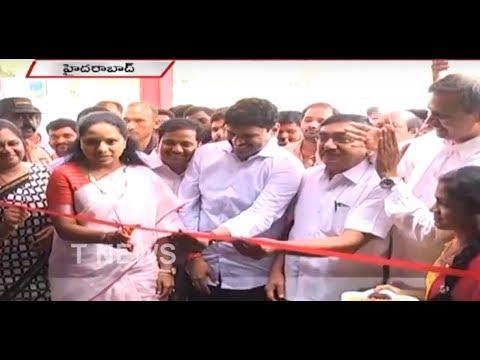MPs Kavitha and Santhosh Kumar Launches TNews Apex Golden Education Fair 2018 | TNews Telugu