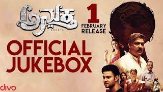 Anukta Official Jukebox | Sampath Raj, Anu Prabhakar, Sangeetha Bhat | Ashwath Samuel | Nobin Paul