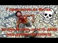 7 продуктов из Китая, которые нельзя есть даже под дулом пистолета