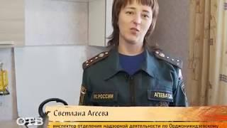 Правила безопасности при эксплуатации газового оборудования.