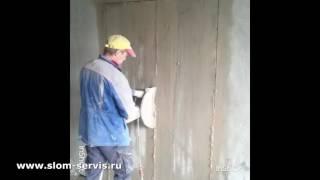 Алмазная резка проемов без пыли(, 2016-10-24T15:59:47.000Z)