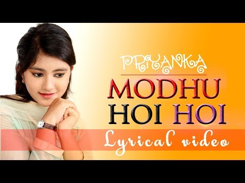 Modhu Hoi Hoi By Priyanka | Lyrical Video | Laser Vision