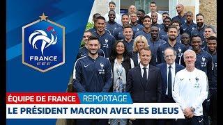 Equipe de France : Le Président Macron avec les Bleus I FFF 2018