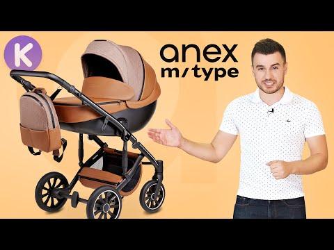 Anex M/type - видео обзор новой коляски Анекс М-Тайп от Karapuzov (обновленный Anex Sport 2019)