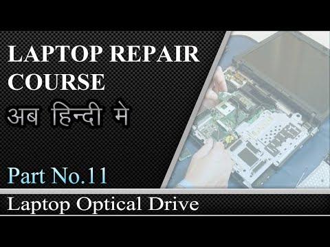 Laptop Repair Course in Hindi Part  – 11